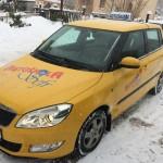 Škoda Fábia II. ( 1.6 TDi )